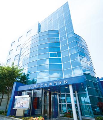 Niigata College Of Art And Design