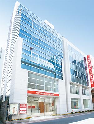 Nbc Niigata Business College Nsg College League